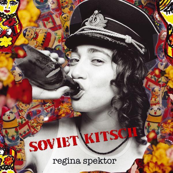 Stamattina... Oggi pomeriggio... Stasera... Stanotte... (parte 12) - Pagina 2 Soviet-749028
